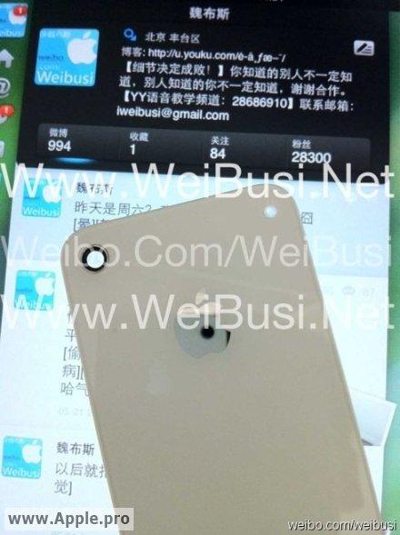 iPhone 5 背蓋流出