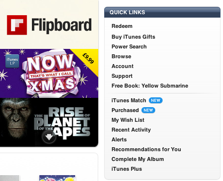 iTunes Match link on front page of UK iTunes Store