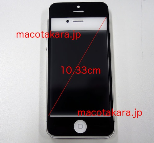 iphone 5 front panel macotakara 1 Next gen iPhone front panel compared on video to iPhone 4S
