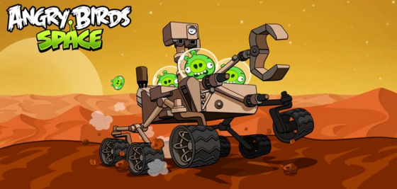 mars rover game mac - photo #12
