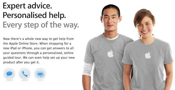 apple_online_store_specialist_chat_uk.jpg