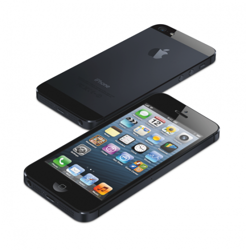 First Iphone Ever Made  iPhone 5 is the best iPhone