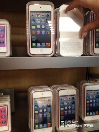 iPod touch 5. generace je výkonný jako iPhone 4S