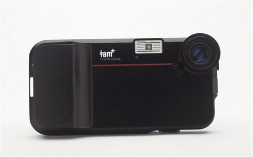 Unknown 500x312 Will.i.am Introduces iPhone Camera Accessory with Slide Out Keyboard