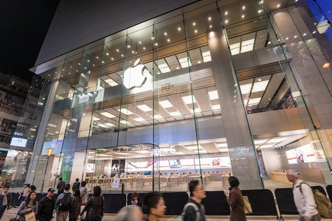Black Friday Car Deals >> Apple's New Causeway Bay Retail Store in Hong Kong Unveiled - Mac Rumors