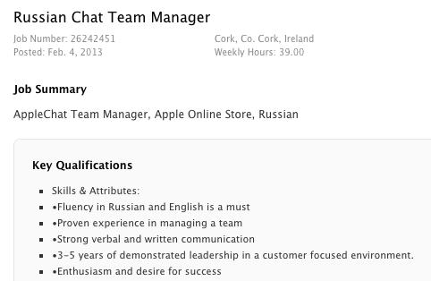 russia-job