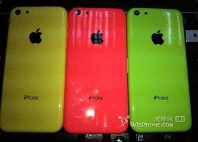 iphone_plastic_yellow_red_green_1.jpg