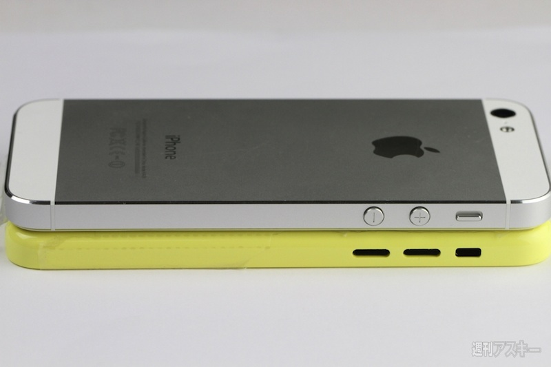 yellow_plastic_iphone_side_comparison
