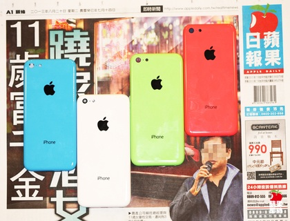 iphone_5c_apple_daily_colors