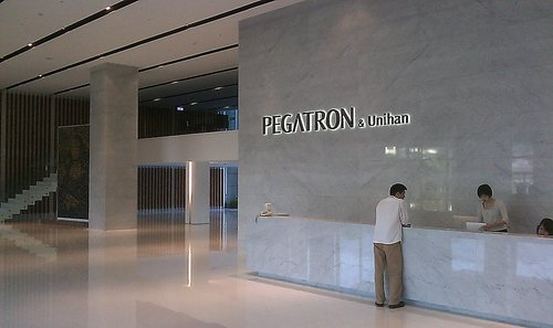 pegatron-office
