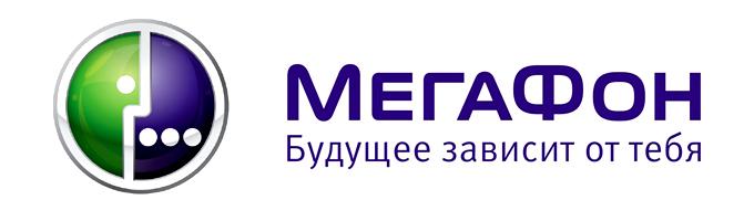 megafon-logo