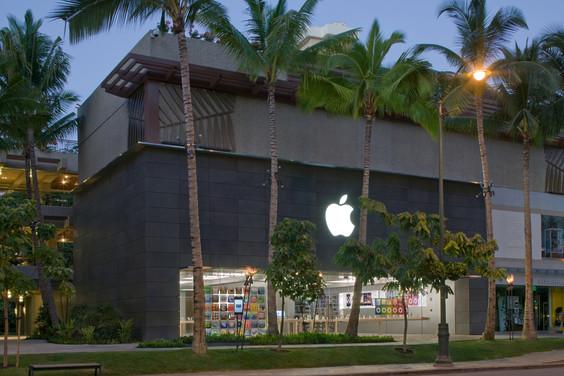apple_store_royal_hawaiian