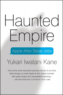 haunted_empire_cover