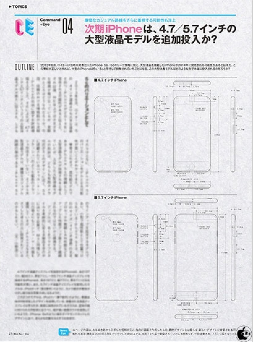 Drawings of Alleged 4.7-Inch and 5.7-Inch iPhone 6c Models