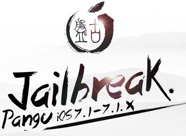 pangu_jailbreak_ios71x