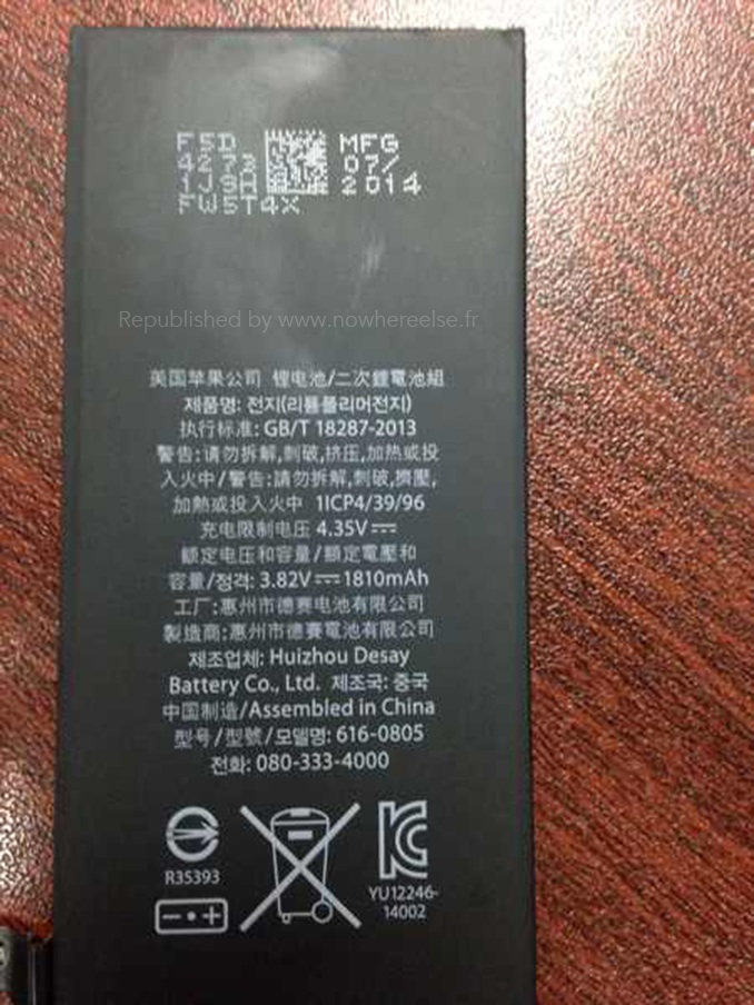 iphone_6_battery_1810