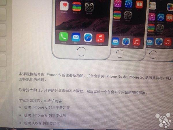 http://cdn.macrumors.com/article-new/2014/09/chinaoctober101.jpg