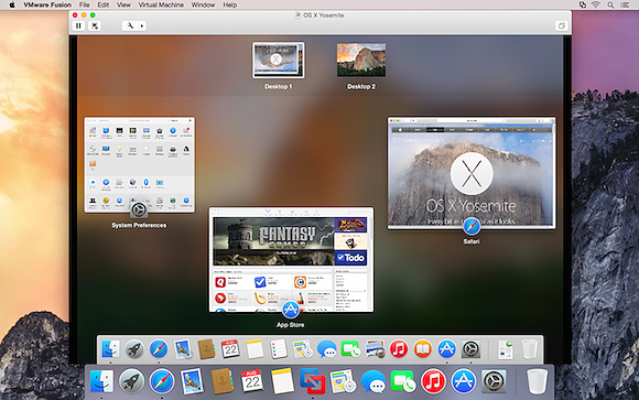 vmware_fusion_7_screen2