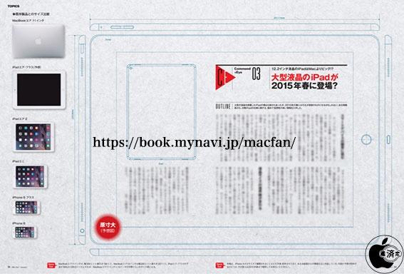http://cdn.macrumors.com/article-new/2014/11/large-5478a255601b6.jpg