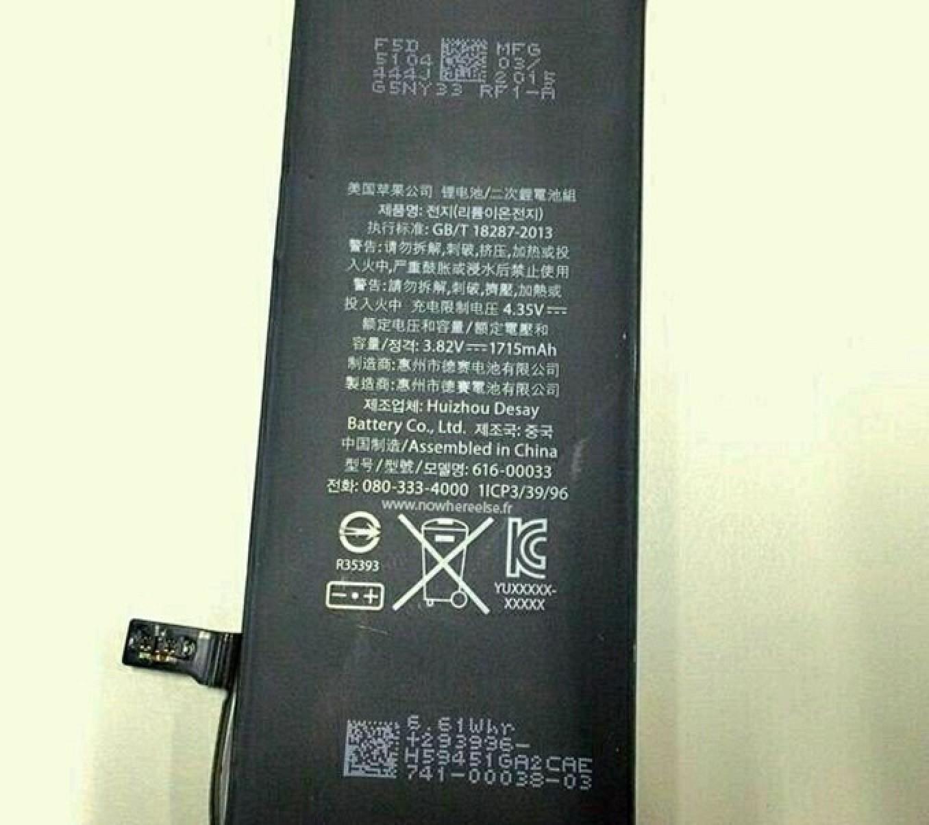 Iphone  Plus Battery Capacity