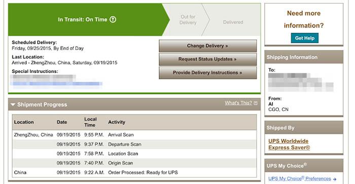 UPS-iPhone-6s