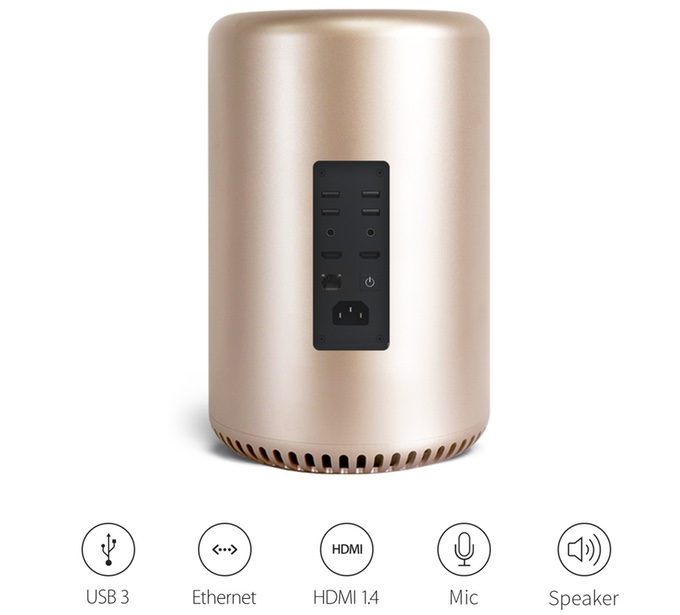 'Dune Case' For PCs Copies Mac Pro's Cylindrical Design