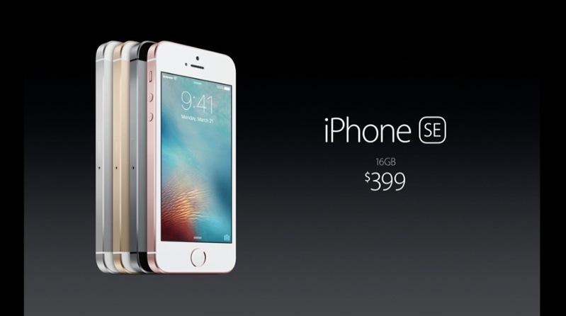 Изображение - Apple представила 4-дюймовый iPhone SE