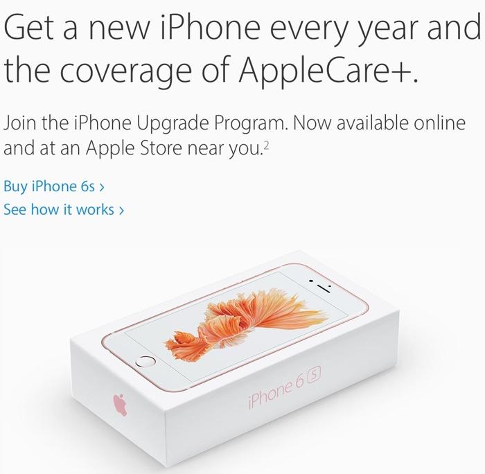iphoneupgradeprogramonline
