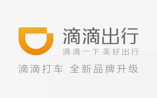 """Apple investuje miliardu do """"čínského Uberu"""""""