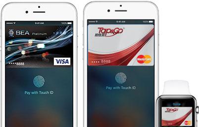 Apple-Pay-HKT-BEA