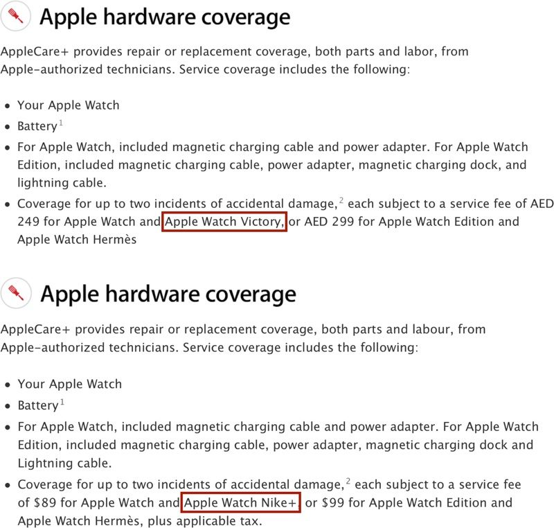 Reference To 'Apple Watch Victory' Spotted On Apple's Website