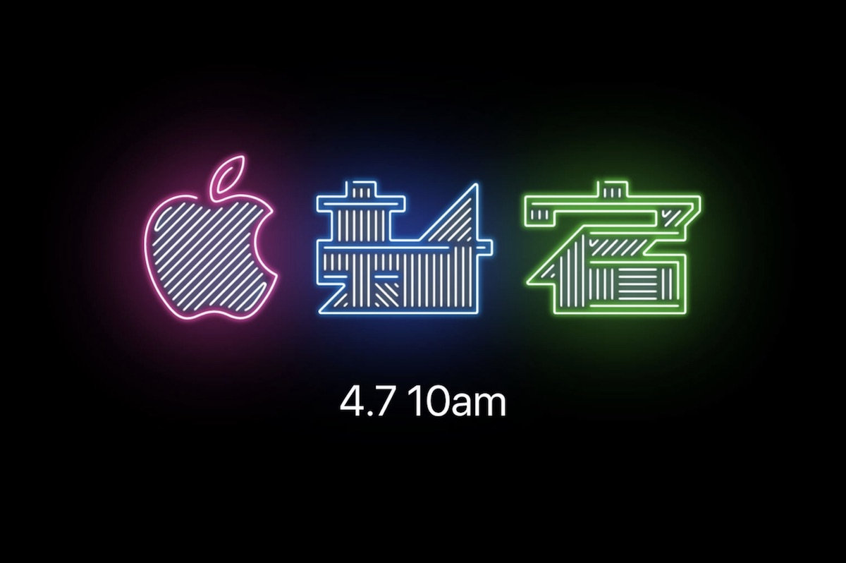 Apple Announces Shinjuku Store Opening in Tokyo on April 7, Natick Mall Store Closing for Renovations April 22
