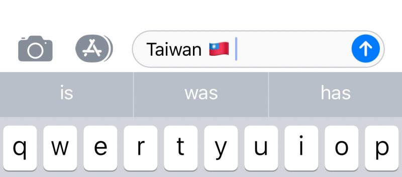 apple fixed bug in ios 11 that crashed devices when users entered the word taiwan