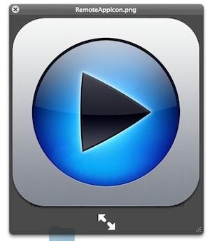 App Remote - фото 3
