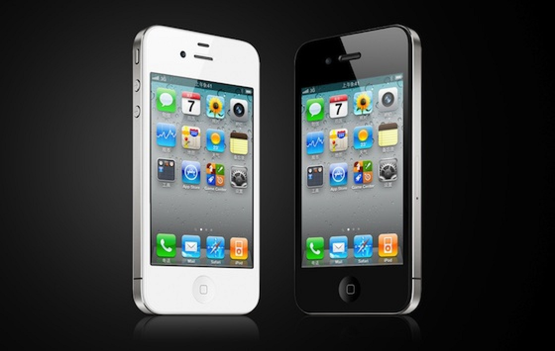 'New' iPhone Reportedly Coming Soon to China Telecom and ...