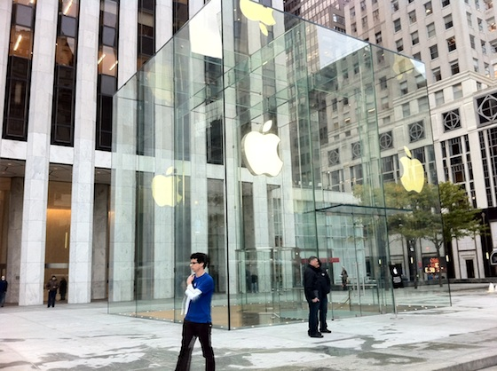 Apple\'s New Fifth Avenue Store Cube Fully Revealed [Update: Video ...