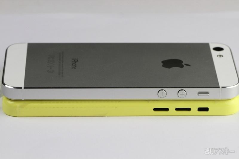 yellow_plastic_iphone_side_comparison