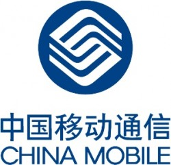 china_mobile_logo copy