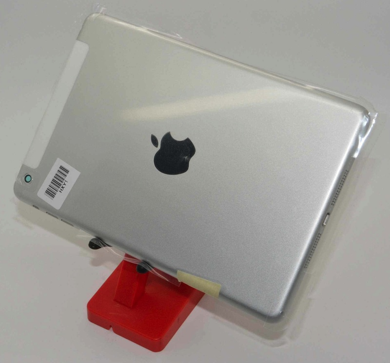 ipad_mini_2_cellular_shell_1