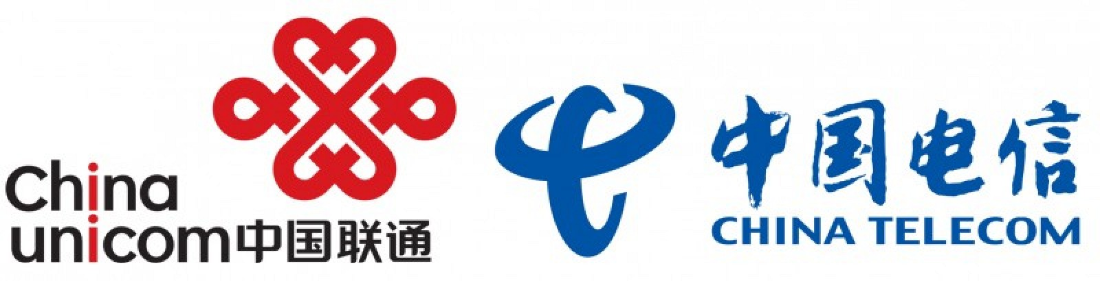 China Unicom and China Telecom to Start Pre-Orders for ...