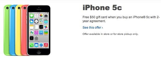 best_buy_iphone_5c_gift_card