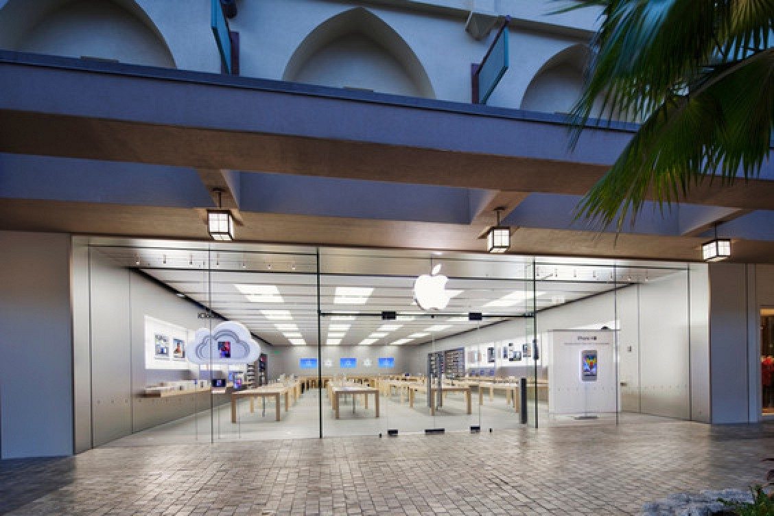 Apple Expands List Of Stores Open For Thanksgiving Day