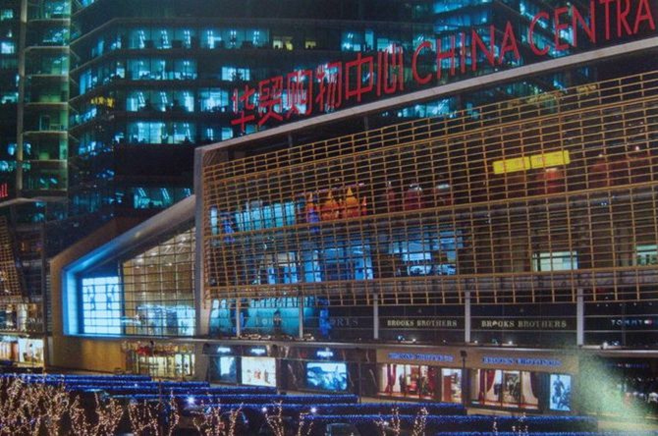 new beijing apple store to open friday at china central