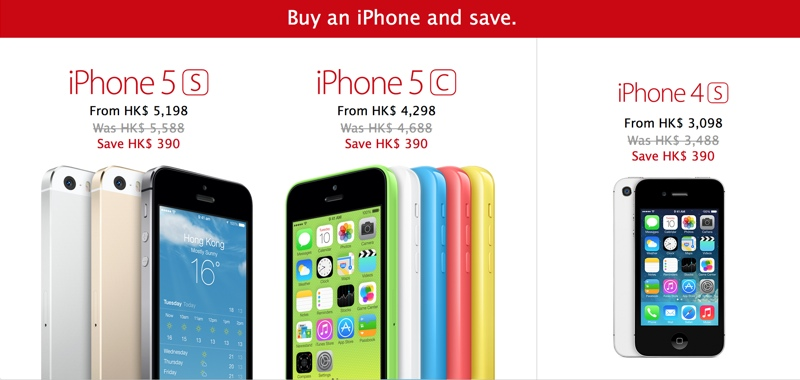 Apples Lunar New Year Sale Includes Discounts On IPhone And
