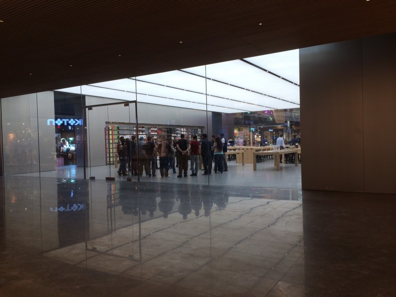 apple_turkish_store_extra_2