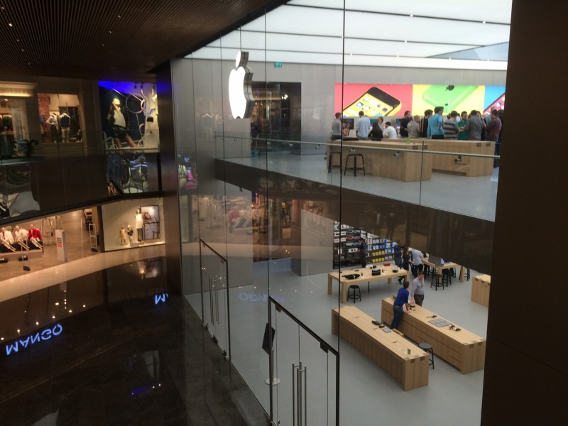 apple_turkish_store_extra_3