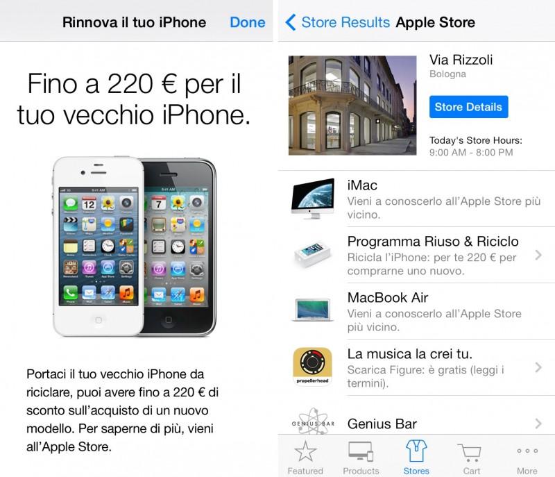 apple_italy_iphone3