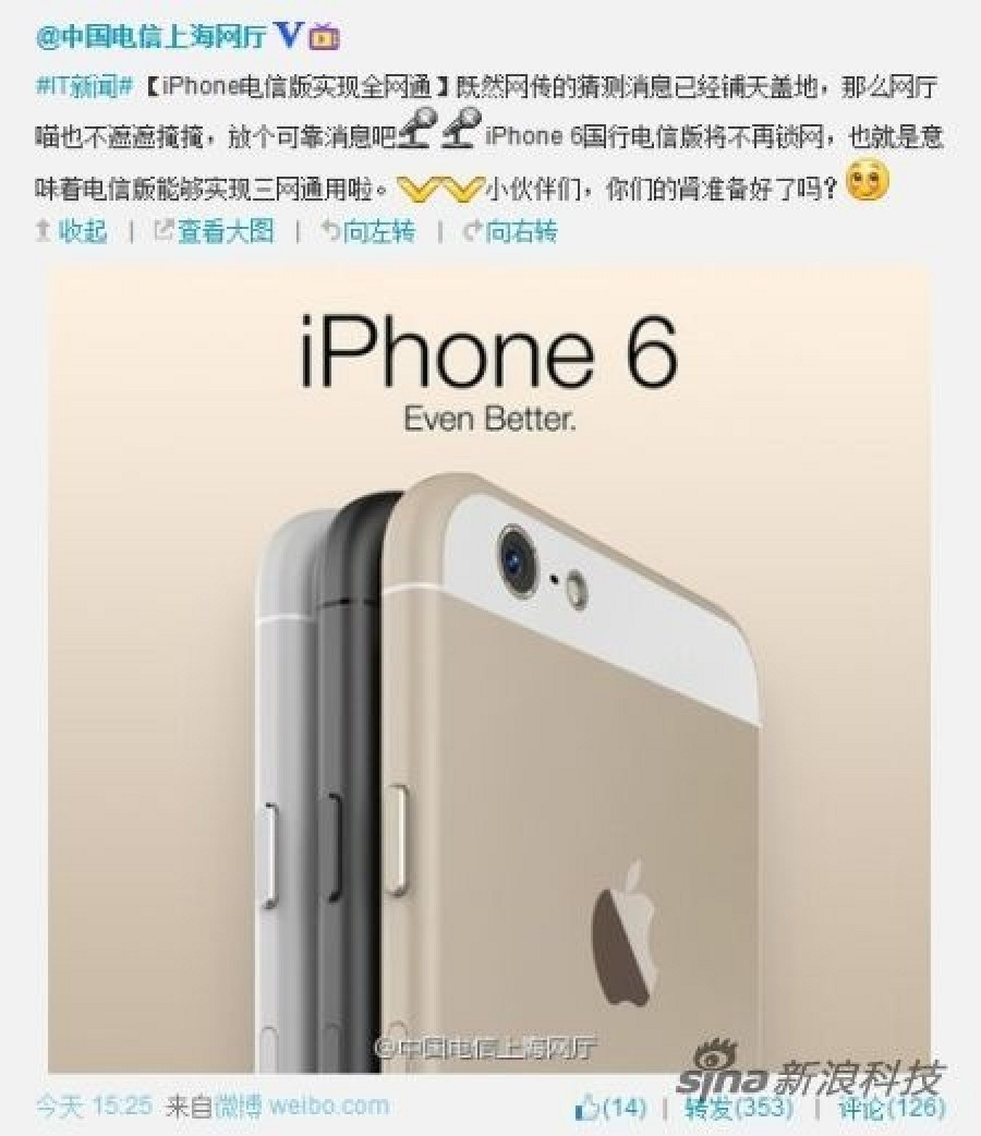 China Telecom Iphone 6 Ad Suggests Simplified Model Lineup For