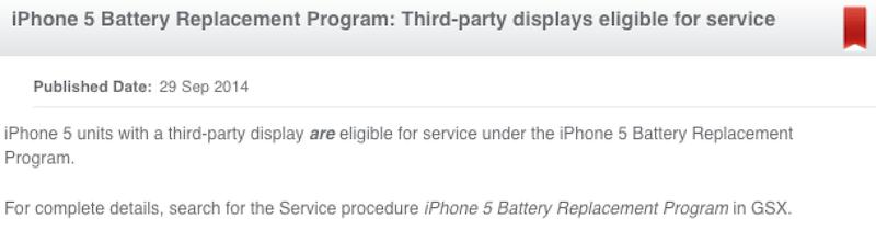 iphone5displaybattery
