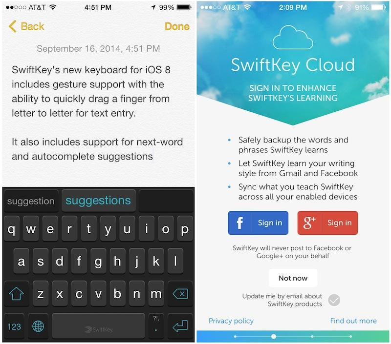 swiftkey_ios_8_ss